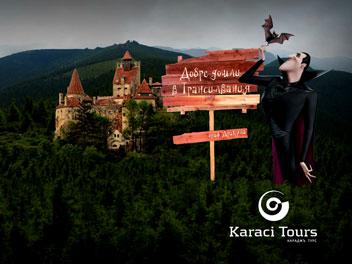 Visit_Dracula_preview