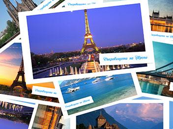 Karaci_Tours_France_preview